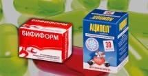 Что выбрать: Аципол или Бифиформ?