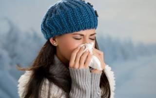 Повышенная температура при ОРВИ