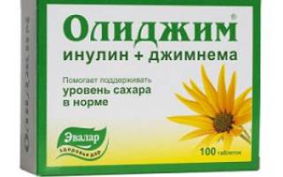 Механизм действия и отзывы пациентов о препарате Олиджим