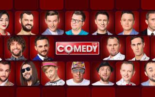 Comedy Club обвиняют в незаконном использовании материалов