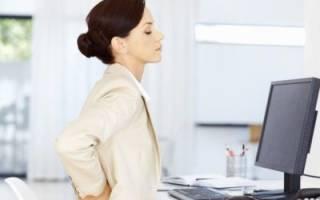 Как появляется ишиалгия седалищного нерва: симптомы и лечение заболевания