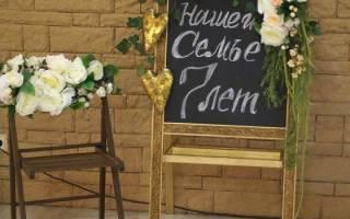 7 лет – какая свадьба и что подарить