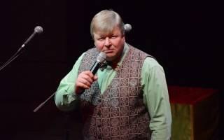 Михаил Вашуков – Заслуженный артист России