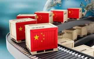 Доставка из Китая