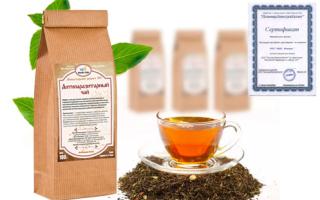 Вся правда о монастырском чае от паразитов