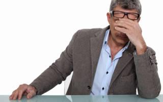 Как лечить головную боль?