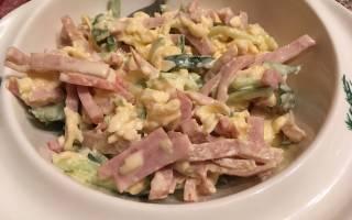 Рецепт салата из сыра и ветчины