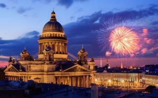 Празднование дня города Санкт-Петербурга