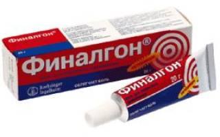 Финалгон в лечении простатита