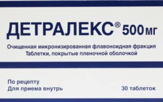 Эффективные флеботоники с лимфотропным действием
