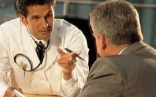 Причины простатита