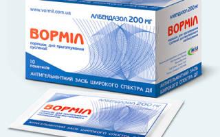 Инструкция по применению таблеток Вормил
