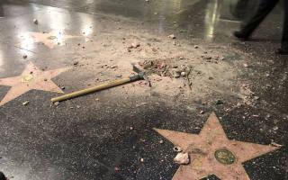 Звезду Дональда Трампа в Голливуде снова разбили