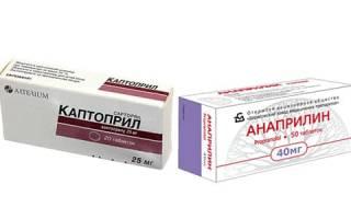 Анаприлин или Каптоприл: что лучше?
