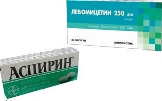 Можно ли принимать вместе Левомицетин и Аспирин?