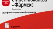 Эффективные препараты для предотвращения образования тромбов в сосудах