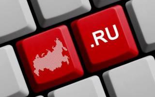 День рождения рунета: юбилей 25 лет