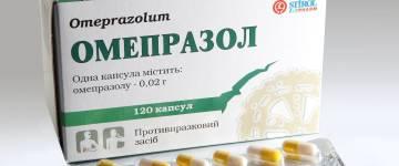 Препарат Омепразол при панкреатите