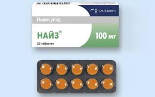 Возможности применения препарата Найз для лечения головной боли