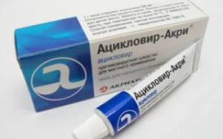 Традиционные и народные средства от простуды на губах
