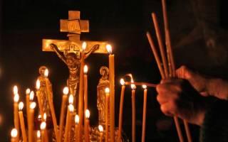 Вселенская родительская суббота (Мясопустная) — православный день поминовения всех христиан