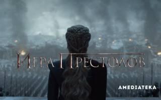 """Вышел трейлер последней серии """"Игры Престолов"""""""