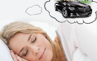 Сонник: что означает автомобиль во сне