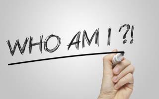 Как найти свое призвание: вопрос мучающий многих