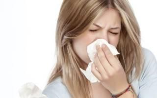 Как можно быстро вылечить насморк в домашних условиях?