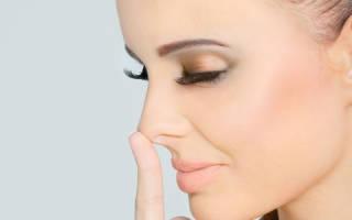 Как избавиться от жировика на носу?