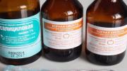Можно ли использовать вместе борную и салициловую кислоту