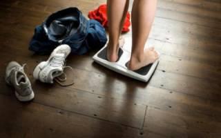 Хотите сбросить 10 килограмм быстро?