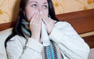 Персистирующий аллергический ринит — диагностика и лечение