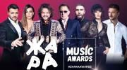 Как прошла музыкальная премия Жара 2019