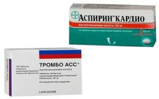 Что выбрать: Тромбоасс или Аспирин Кардио?