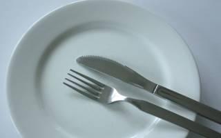 Голод – отличный метод терапевтического направления