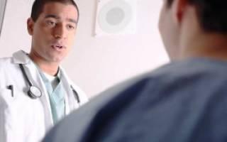 Хронический простатит с кальцинатами