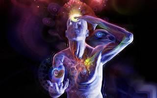 Секреты сознания