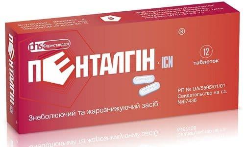 Наиболее популярным препаратом, который рекомендуют принимать при цистите, является пенталгин, так как он действует на организм комплексно