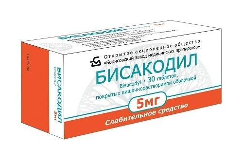 Бисакодил применяют при нарушениях процесса опорожнения у больных на постельном режиме