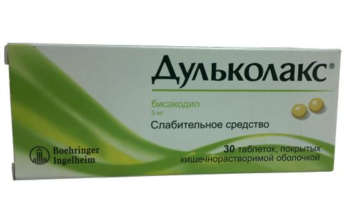 Для усиления перистальтики кишечника рекомендуют использовать препарат Дульколакс