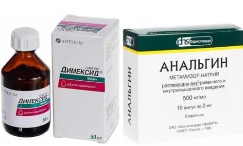 При мышечных, суставных и костно-хрящевых болях назначаются препараты Димексид и Анальгин