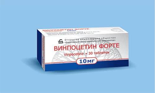 Винпоцетин имеет метаболическую и ноотропную активность, а также стимулирует мозговое кровообращение