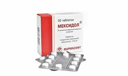 Мексидол запрещено использовать при повышенной восприимчивости к составляющим медикамента