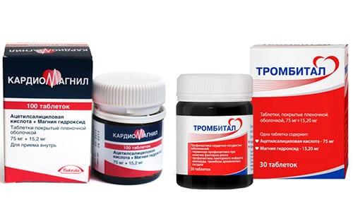 При приёме Тромбитала и Кардиомагнила снижается способность тромбоцитов сцепляться со стенками сосудов