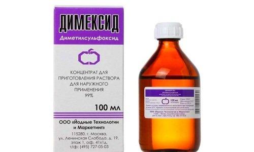 Прикладывание Димексида в чистом виде, а также длительное удержание компресса грозят получением химического ожога мягких тканей