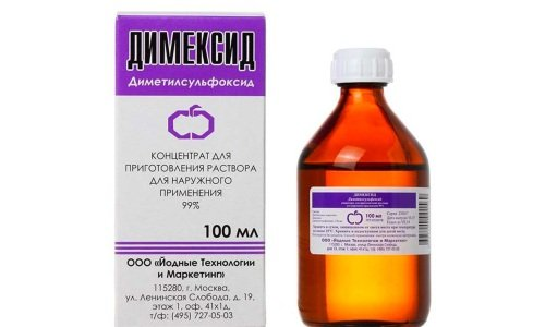 Димексид применяют для восстановления после рождения ребенка и хирургических вмешательств