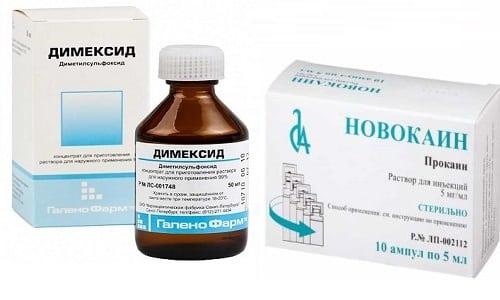 Компресс Димексид и Новокаин - средство, которое применяют при воспалительных и дегенеративных патологиях костей и суставов
