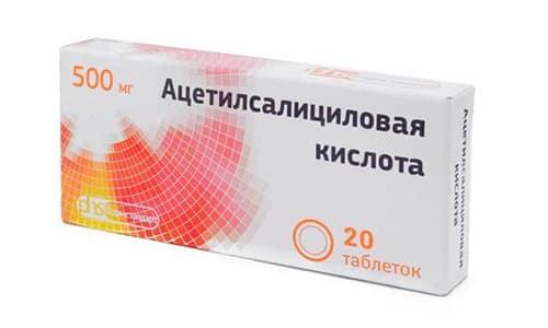 Прием Ацетилсалициловой кислоты может спровоцировать внутренние кровотечения