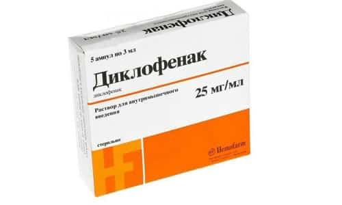 Процедуры с Диклофенаком нельзя применять при варикозе, открытых поражениях кожи, подросткам до 15 лет